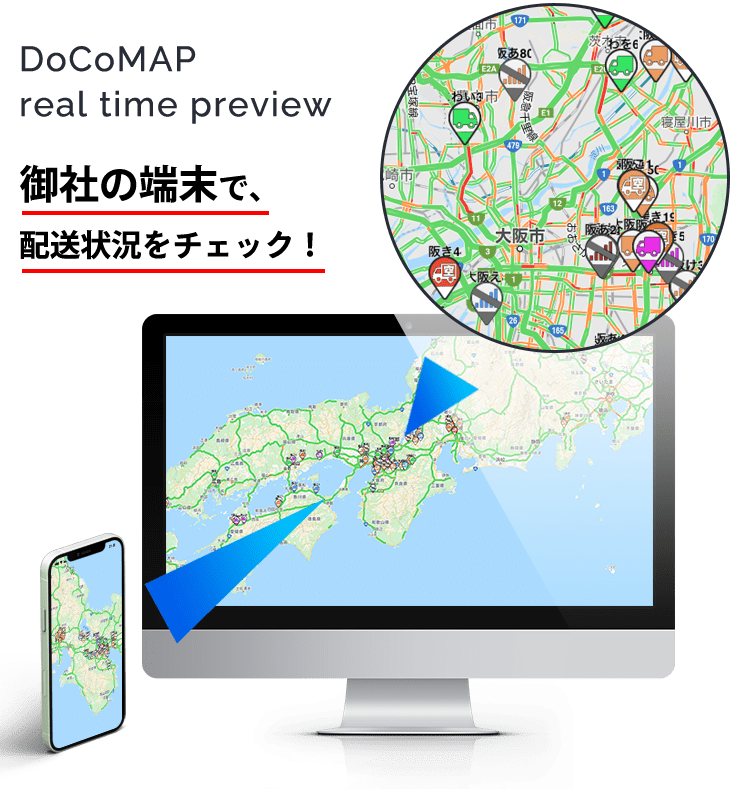 DOCOMAP real time preview